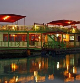 House Boat Grill